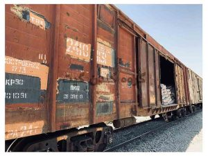 حمل با قطار